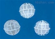 球型悬浮性生物填料