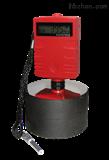 MH320 高精度里氏硬度计