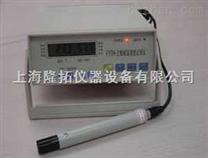 数字温湿度记录仪