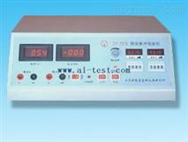毛细管电泳仪/中国毛细管电泳仪A130238