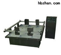 模拟箱包产品耐振动测试台,振动实验台