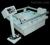 高天模拟运输振动试验台  品质有保障