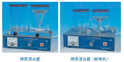 厂家梯度混合器TH-300型使用说明