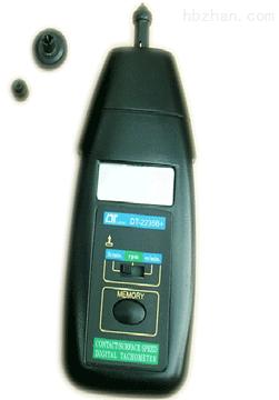 接触式转速表DT-2235B型