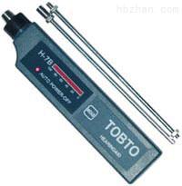 笔式电子听诊器H-2003型