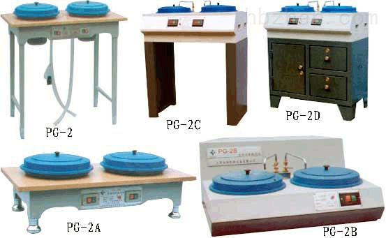 金相试样抛光机PG-2D型使用说明