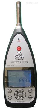 噪声分析仪AWA6270+E型