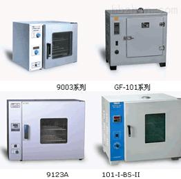 鑫骉产销电热恒温鼓风干燥箱400-S型使用说明
