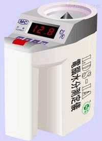 蔬菜种子水份仪LDS-IS型