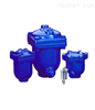 CARX微量排气阀 复合式排气阀 自动排气阀