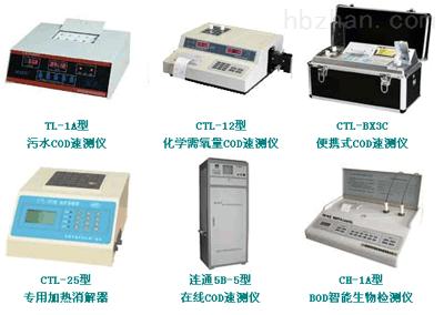 CH-1A型BOD智能生物检测仪使用方法