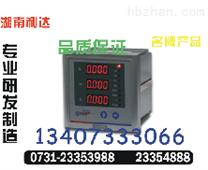 YH820~采购