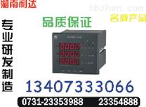 DM6900~zui低价