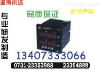 SD42-P~采购