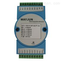 0-5V 0-75mV转0-10V隔离放大器IC 信号隔离变送器