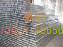 供应《美露达》铝方板报价,工艺流程…………
