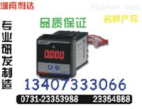 PH666-6S~zui低价