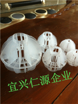 多面空心球/PP空心球填料/塑料空心球—空心球填料价格