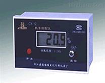 婴儿氧舱测氧仪,氧舱测氧仪,生产氧舱测氧仪