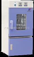 恒定濕熱試驗箱SH-045D /中新醫療SH-045D試驗箱