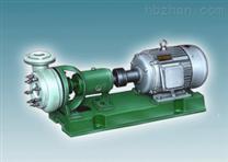 FSB增强氟合金化工耐腐泵