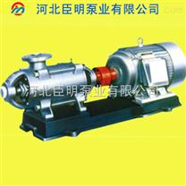 GC型锅炉给水泵 加工精细 品质保证