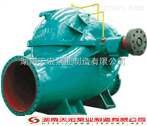 河北卧式中开泵优质供应商河北卧式中开泵价格