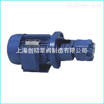 BB-B BBG型内啮合摆线齿轮油泵/是一种容积式内齿轮泵