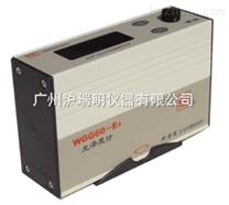 光泽仪WGG60-E4、WGG60-E4光泽度计、科仕佳WGG60-E4光泽度仪