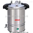 DSX-280B不銹鋼手提式壓力蒸汽滅菌器廠家,手提式蒸汽滅菌器原理