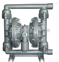铝合金气动隔膜泵