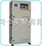 氨氮分析儀DL2003
