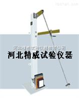 插頭耐熱低溫沖擊試驗儀 擺錘沖擊試驗儀器河北石家莊產地廠家價格型號