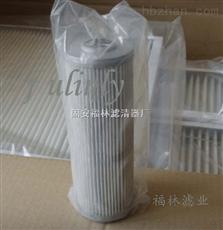 HC8314FKT16H(福林)HC8314FKT16H油滤芯