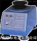 QL-901型漩涡混合器