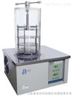 LGJ-0.5B冷冻干燥机