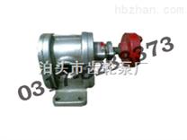 2CY齿轮泵、不锈钢齿轮泵、点火油泵