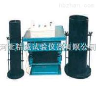 zui大干密度試驗裝置 振動臺法試驗裝置