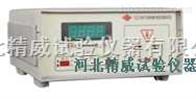 高壓試驗臺(耐壓儀)耐壓測試儀