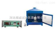 建材可燃性試驗爐 建筑保溫材料燃燒性能檢測裝置 保溫材料可燃性試驗裝置