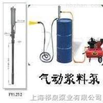 不锈钢气动柱塞泵