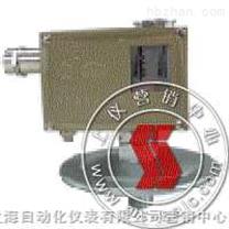 D518/7D-压力控制器-上海远东仪表厂