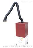 RS-056焊接烟雾净化器