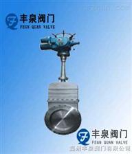 PZ973H电动刀形闸阀