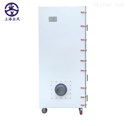 MCJC-11脉冲集尘机新能源设备打磨用除尘器
