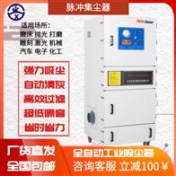 MCJC-11打磨吸尘器工业用