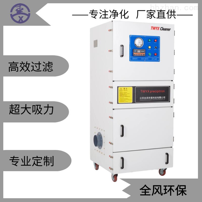 柜式工业集尘器