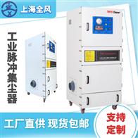 MCJC-4000脉冲防爆除尘器 阻火式集尘器