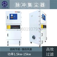 MCJC-1500工业滤筒除尘器