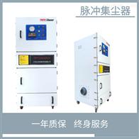 MCJC-1500打磨粉尘专用除尘器